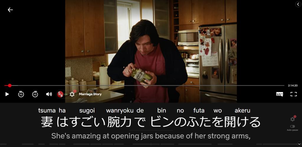 言語学習は、Netflix で楽しめる
