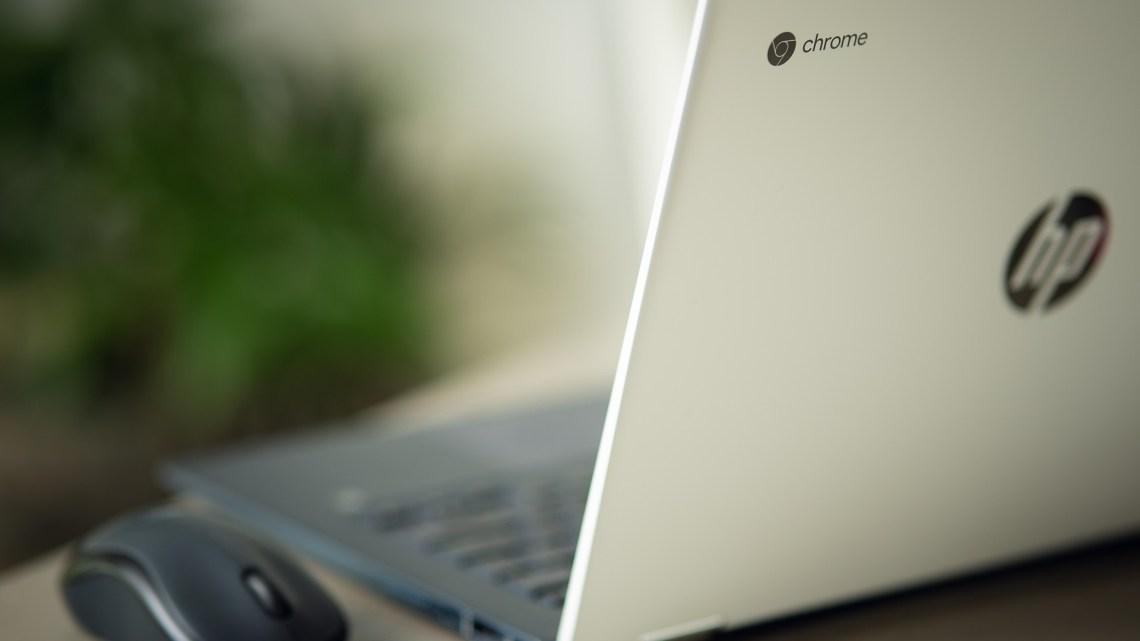 ChromebookのOSを更新する方法について