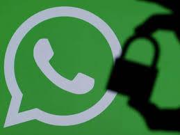 盗難されたWhatsAppアカウントを回復するための方法